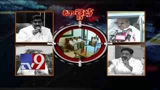 KTR, Jagan meet: TDP leaders make verbal attack..