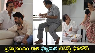 Brahmanandam and his family latest moments..