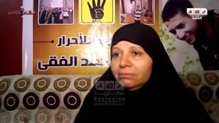 رصد   اسرة المعتقل معاذ محمد الفقى اطالب فى كلية العلوم جامعة الازهر الفرقة الاولى