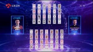 Siêu Trí Tuệ 2016 Đức vs TQ: Trận chiến Poker