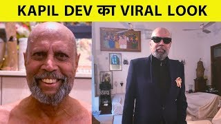 Must Watch: New look of Kapil Dev and Sunil Gavaskar..