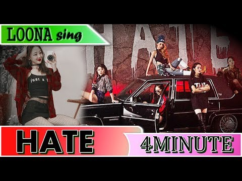HOW WOULD LOONA SING