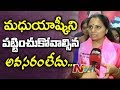 Kavitha Face to Face Over Praja Ashirvada Sabha