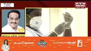 જયારે VTV News એ C. R. Patil ને પૂછ્યુ કે તમે ક્યારે વેક્સીન લેશો, ત્યારે જુઓ શું બોલ્યા C. R. Patil