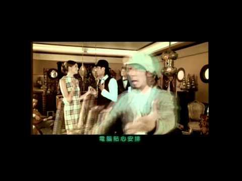 [avex官方]羅志祥 機器娃娃 (MV完整版)
