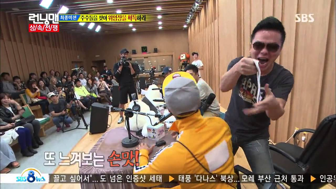 런닝맨 Running man Ep.166 #32(12) - YouTube Running Man Ep 166