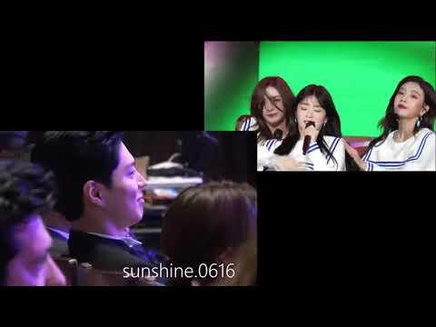 박보검 아이린랩파트 반응 Park Bo Gum reaction to Irene's rap part and eye contact?