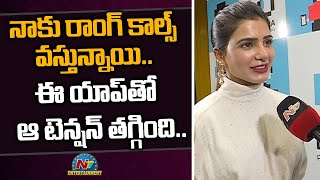 Samantha Akkineni launches Doosra, virtual mobile number a..