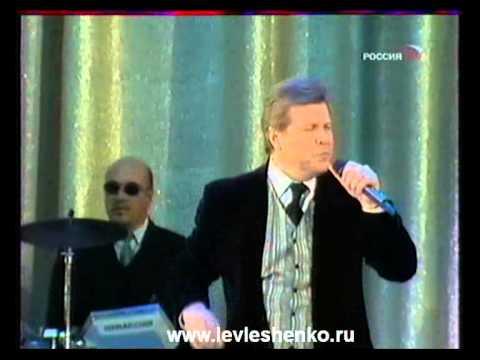 Ни минуты покоя - Лев Лещенко