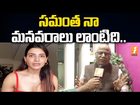 Doctor CL Venkat Rao reacts on defamation case filed by Samantha