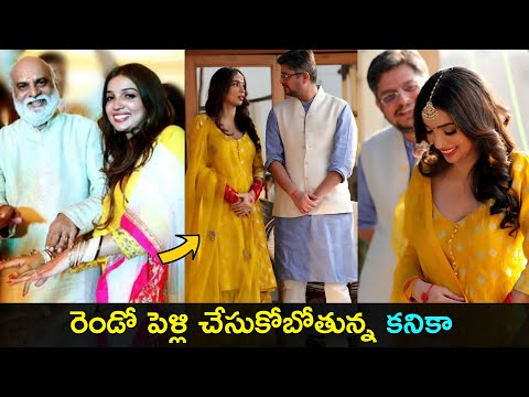 Raghavendra Rao ex-daughter-in-law Kanika got engaged