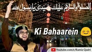 New Best Rabi Ul Awal Naat 2018    12 Rabi ul awal New status video 2018    Beautiful Naat 2018