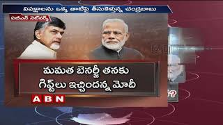 Who can fill Modi's place as PM; Chandrababu to play Key R..