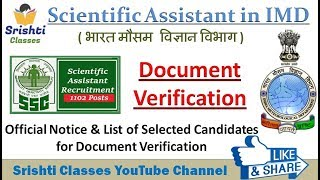 SSC Scientific Assistant 2017 Updates | SSC Scientific Assistant Document Verification
