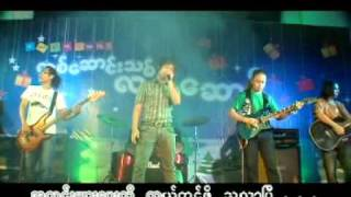 Myanmar X.mas new song By Khupkhai Khampat