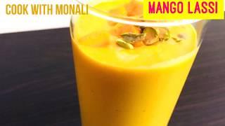 Restaurant style mango lassi| Mango lassi recipe|How to make mango Lassi