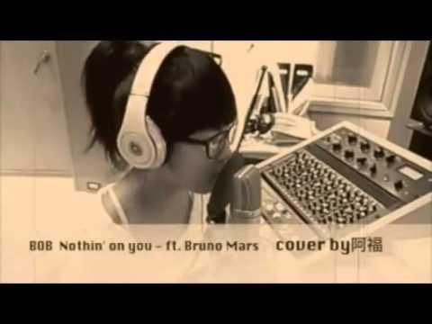 鄧福如(a-fu)B.o.B feat. Bruno Mars - Nothing on you-Cover by福