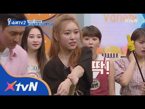 SUPER TV 2 제인, 걸그룹 최초(?) 뼈 맞추는 개인기 (어깨 탈골각) 180802 EP.9