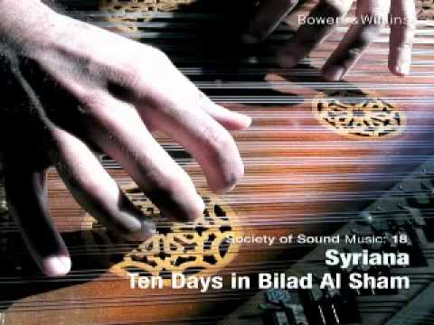 beautiful syrian Qanun - موسيقى قانون