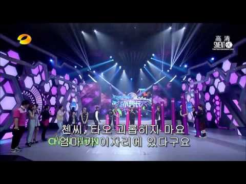 [한글자막] 130706 EXO - Happy Camp 해피캠프 (풀버전) by유애