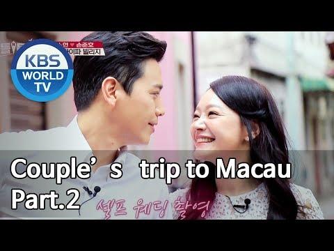 Couple's trip to Macau Part. 2[Battle Trip/2019.05.19]