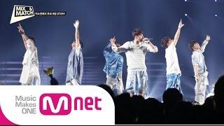 Mnet [MIX & MATCH] Ep.01 : YG 연습생들의 잔혹한 데스 매치