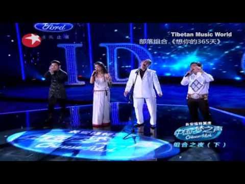 部落组合 - 想你的365天 《中国梦之声 2013》Chinese idol 2013