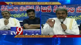 Actor Sivaji & Chalasani Srinivas criticise CM Chandra..