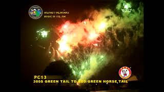 300 SHOT FAN CAKE - GREEN TAILS TO RED & GREEN HORSE TAILS EFFECT
