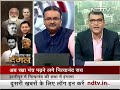 Bihar Election 2020: अब रक्षा मंत्र पढ़ने लगे Nityanand Rai  - 06:07 min - News - Video