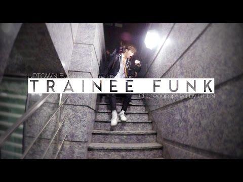 아이틴 'TRAINEE FUNK' - UPTOWN FUNK (Mark Ronson ft.Bruno Mars) PARODY