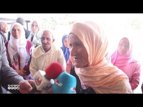 """""""مي عيشة"""" تنخرط في الحزب المغربي الليبرالي"""