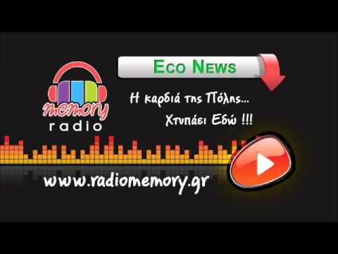 Radio Memory - Eco News 05-09-2015