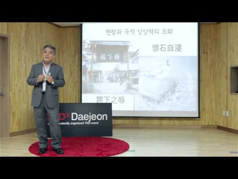 Find me an old saying | Young Su Kim | TEDxDaejeonSalon - TEDx Talks  - nXADbn4Lovc -