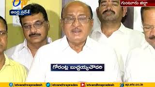 TDP Lodges Complaint to Additional DG Ravi Over Abusing So..