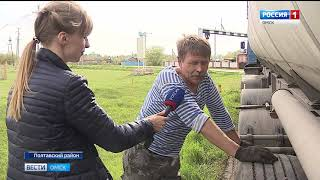 Александр Бурков потребовал восстановить дорожное полотно по региональной трассе Омск-Полтавка
