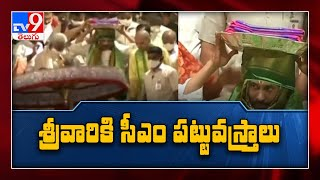 Watch: CM YS Jagan offers 'silk vastrams' to Lord Venkate..