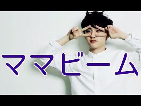 【EXO D.O.】みんなのママ ギョンスの性格 得意料理は?  디오   都暻秀