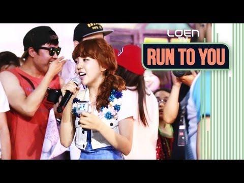 RUN TO YOU: Baek A Yeon(백아연) _a Good Boy(어 굿 보이) [ENG/JPN SUB]