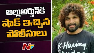 Shock to Allu Arjun: Police case filed against Pushpa movi..