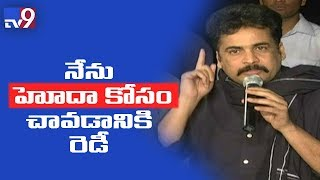 Ready to die for AP : Hero Sivaji responds on BJP Attack..