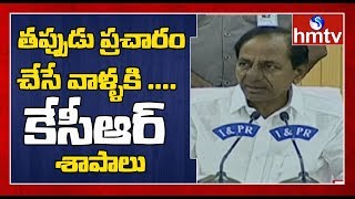 CM KCR warns over spreading fake rumors in social media..