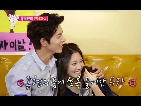We Got Married, Jong-hyun, Yoo-ra (11) #03, 홍종현-유라(11) 20140823