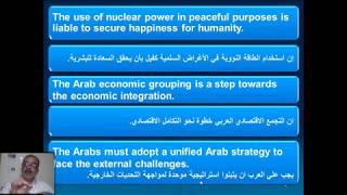 كيف تترجم من اللغة الانجليزية للعربية ببساطة للثانوية العامة