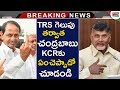CBN, Lokesh Tweets On KCR's Victory; Harish Shankar's Spl Tweets