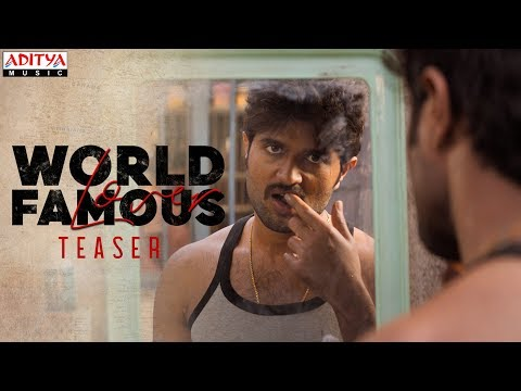 -WorldFamousLover-Official-Teaser