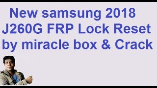 Samsung Galaxy J2 SM-j200G 2017 edition Frp Remove by UMT Dongle