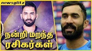 நன்றியை மறந்த ரசிகர்கள் : Fans accuses New Kolkata Knight Riders Captain Dinesh Karthik | IPL 2018