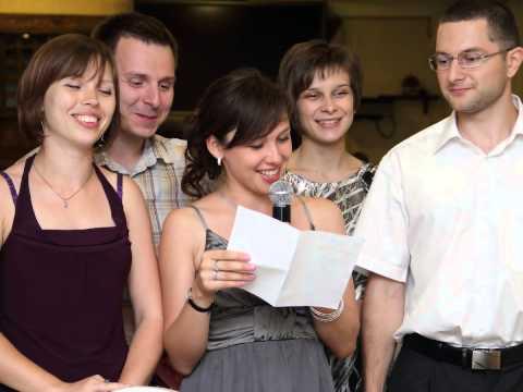 Свадьба Миша Маша