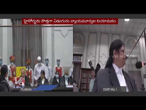 7 new judges take oath in Telangana High Court